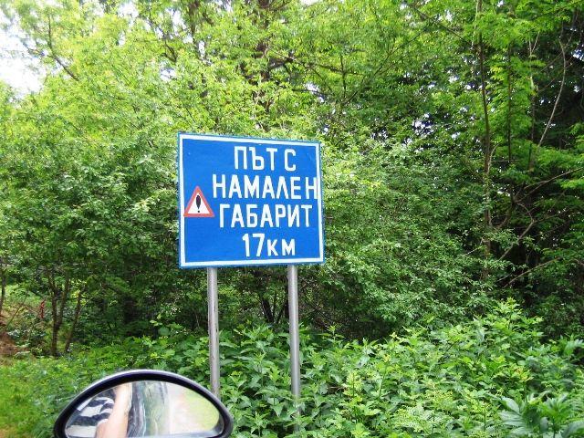 bord in Bulgarije